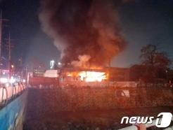 [사진] 인천 중고가전제품 판매업체서 불