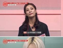 """'염정아 동생' 염정연, 딸과 등장…""""조카 데뷔, 언니가 울며 말려"""""""