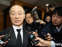 김조원이 '22억원' 불렀다 빈축 산 '갤러리아팰리스'…지금 23억 호가