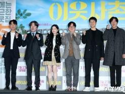 '이웃사촌' 정우, '연중 라이브'→'미우새'까지…열혈 홍보