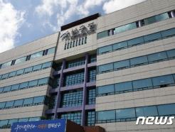 울산 남구, 12월 한 달간 건설기계사업 일제점검