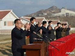 북한, 검덕지구에 대대적 새집들이…수해 복구 마무리