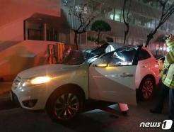 '홧김에' 아파트 18층서 떨어진 30대 '구사일생'…차 지붕에 추락