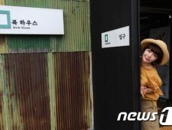 """김현영, 사기결혼 고백 """"재력 과시하던 전 남편, 빚 20억…난 4번째 여자"""""""