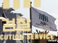 [사진] '秋에 항명'…서울중앙지검 평검사 가세