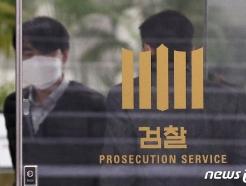 [사진] 아래서 위로 檢 '항명 불길' 활활