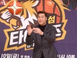 '키다리 아저씨' 서장훈…탁구 국가대표 꿈꾸는 소녀에 2000만원 후원