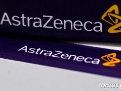 英, 신뢰성 논란 아스트라제네카 백신 승인 절차 강행한다