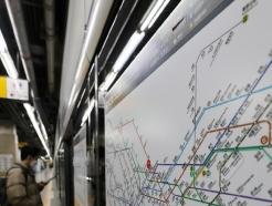 """[사진] '빨리 귀가하세요"""" 오늘부터 서울지하철 감축운행"""