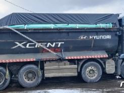 단양군, 덤프차량 적재함 자동덮개 설치 지원