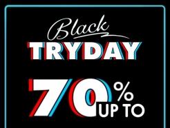 쌍방울, 최대 70% 할인 '블랙 트라이데이' 진행