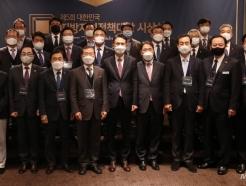 제5회 대한민국 지방자치 정책대상 시상식