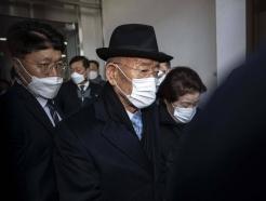 [30초 뉴스]전두환, 징역 8개월·집행유예 2년