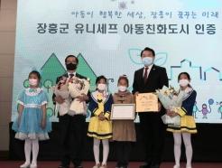 장흥군, 4메카 이어 '4시티 도약' 선언