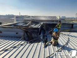 인천 서구 커피원두 가공업체 불…1명 부상