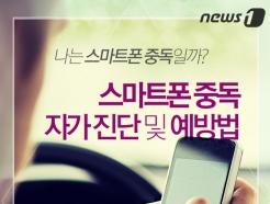 부천시, 청소년 대상 스마트폰 중독 해소 프로그램 운영