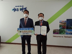 [단신] 강원개발공사 태백·인제·양구에 향토장학금