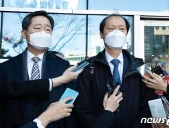 """서울행정법원 """"尹 집행정지 결과 오늘 결정 안 한다"""""""