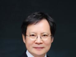 건양대 류철호 명예교수, 한국디자인트렌드학회장 선출