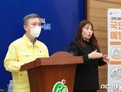 30일 지역 확진자 163명…김장모임發 확산에 충북 '비상'(종합)