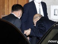 [사진] 전두환 '유죄'