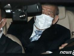 [사진] 전두환 '징역8월, 집유2년 유죄'