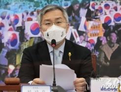 """최강욱 '법사위 투입'에 국민의힘 """"이게 이해충돌"""""""