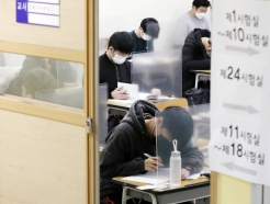 [30초 뉴스]수학, 작년 수능보다 가형 어렵고 나형 비슷한 수준