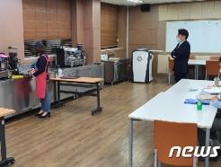 호남대 IT스퀘어 '바리스타 자격증' 수강생 21명 전원 합격