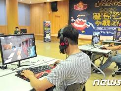 호남대, 21~23일 '총장배 HNU-고교최강전 e스포츠대회'