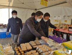 강원농협 학곡점서 쌀·농특산물 10~20% 할인판매