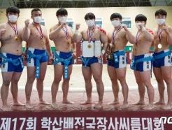 [사진] 울산대, 학산배 장사씨름대회 우승
