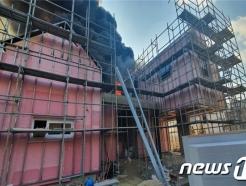 세종시 어진동 단독주택 공사장서 불…380만원 재산피해