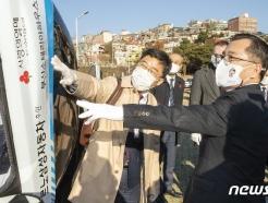 [사진] 환경부 전기차 사회복지시설 전달식