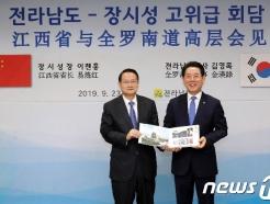 김영록 지사, 이롄훙 중국 장시성장과 온라인 '회담'