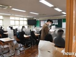"""탐구영역 절차 헷갈린 수험생 14명 무더기 퇴실…""""개선 필요해"""""""