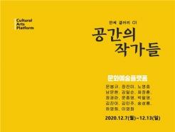 부산 북구, 구포역 '만세갤러리' 개관 기념전 7~13일