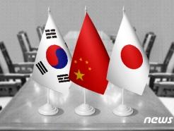 """日닛케이 """"한중일 정상회의, 코로나로 연내 개최 유예"""""""