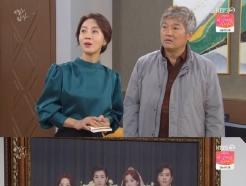 '비밀의 남자' 최재성, 딸 이채영이 부른 '가짜 아빠' 목격…씁쓸