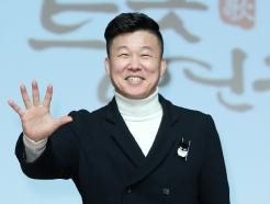 """홍록기 측 """"BJ 철구 지적 SNS는 사칭 계정…대응 계획 없어"""""""
