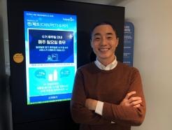 생활쓰레기를 돈으로…AI 회수로봇 '출동'