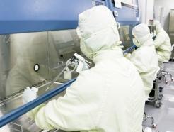 차바이오랩, 첨단바이오의약품 제조업 허가 취득...CDMO 본격화