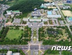 [오늘의 주요일정] 경남(15일, 화)