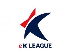 프로축구연맹-LG전자, 'eK리그 2020' 타이틀 스폰서십 체결