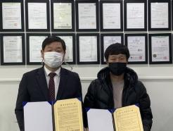 법무보호복지공단 강원지부-횡성<strong>케이씨</strong>, 일자리 창출 업무협약