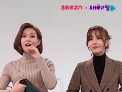KT OTT '시즌', 라이브커머스 '쇼핑라이브' 론칭