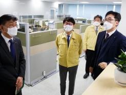 도규상 금융위 부위원장, 금융권 코로나 방역대책 점검