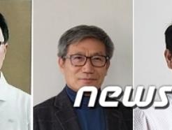 '자랑스러운 충북도민' 3명 선정…코로나 방역 공로