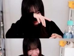 """""""돈 때문에 복귀"""" BJ 쯔양, 술 먹방 중 오열…"""" <strong>아프리카TV</strong> 떠날 수도"""""""