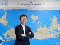 문성혁 해수부 장관 새해 첫 업무 '바다사나이' 챙긴다